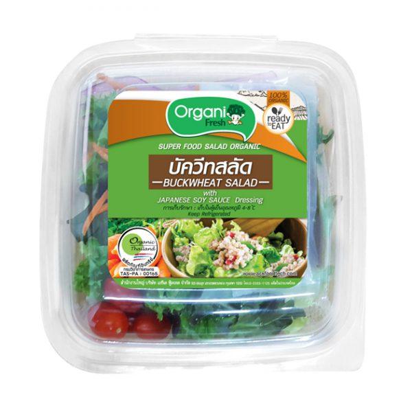 บัควีทสลัด Buckwheat Salad With Japanese Soy Sauce Dressing