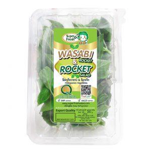 Wasabi Rocket & Rocket ร็อกเก็ตวาซาบิ & ร็อกเก็ต
