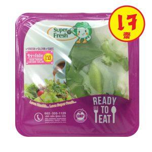 Caesar Salad ซีซาร์สลัด (เจ)