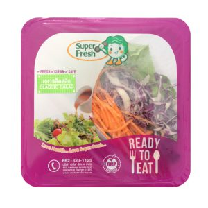 คลาสสิคสลัด classic salad ผักสด ผักออแกนิกส์ เมนูสลัดพร้อมรับประทาน
