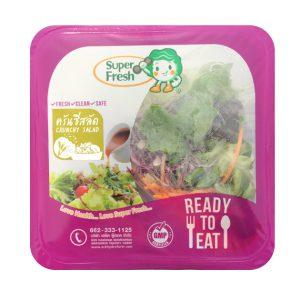 ครันชี่สลัด Crunchy Salad