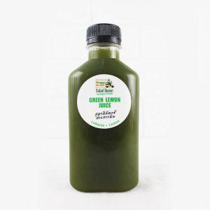 น้ำผักผสมมะนาว Green Lemon Juice