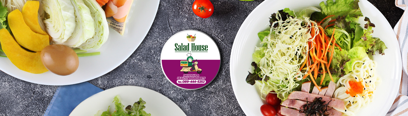 Salad-House-delivery-banner