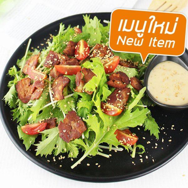 สลัดมิซูน่า มิซูน่าสลัด mizuna salad